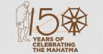 Marking 150th birth anniversary of Mahatma Gandhi